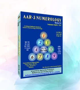 aar-3-numerology-software