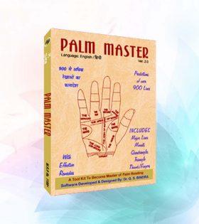 palmmaster